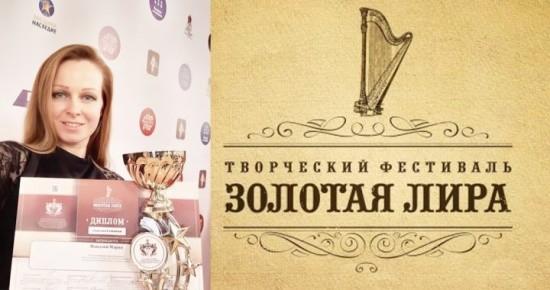 Солистка ДКР победила на Международном фестивале
