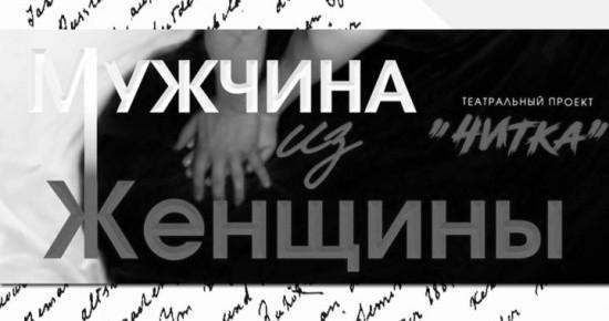 """Во Дворце культуры рыбаков прошла очередная """"Читка"""""""