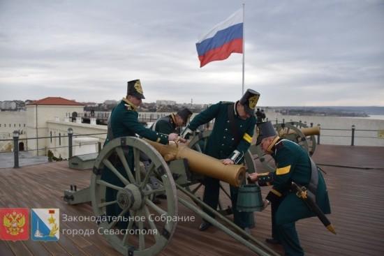 В Севастополе отметили 200-летие открытия Антарктиды
