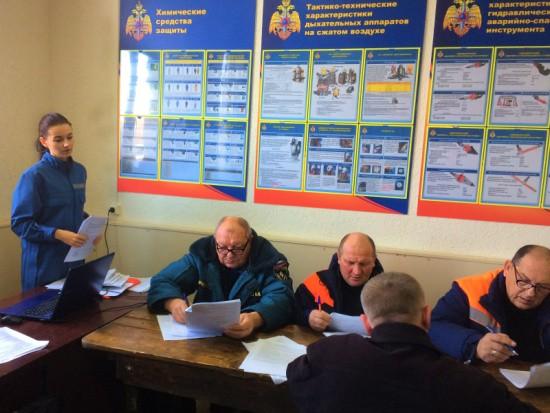 Севастопольские спасатели совершенствуют навыки общения с пострадавшими