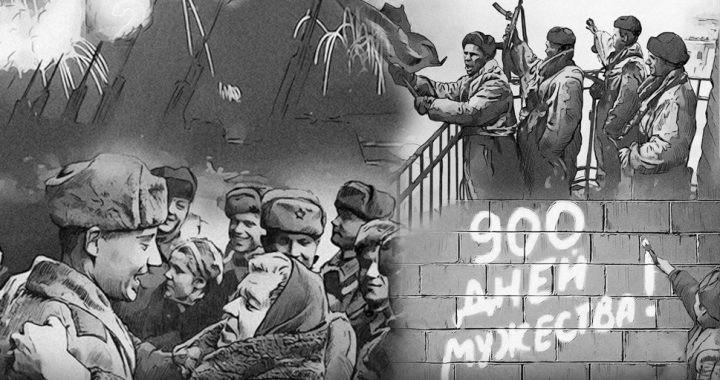 Севастопольским студентам рассказали о блокаде Ленинграда