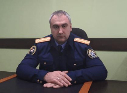 Вячеслав Бурак назначен руководителем следственного отдела по Ленинскому району