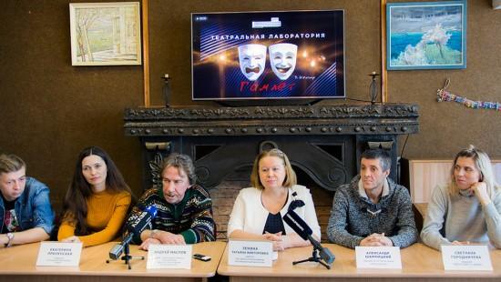 В Севастополе презентовали новый театральный проект «Лаборатория»