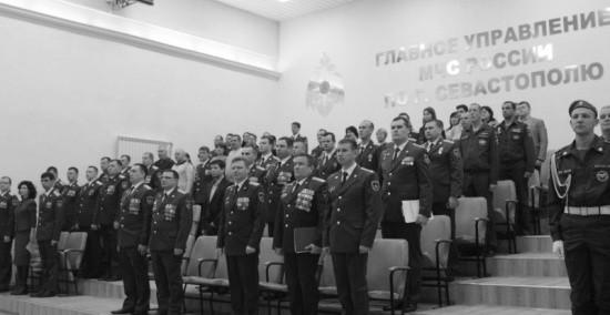 В спасательном ведомстве Севастополя отметили День защитника Отечества