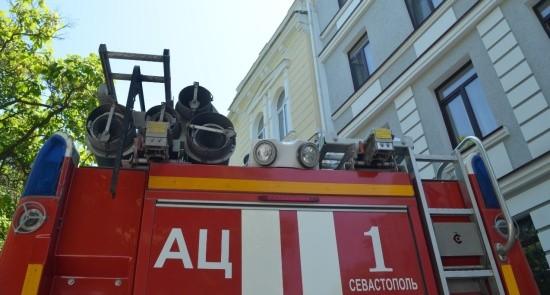 В Севастополе ликвидировали условный пожар в здании Арбитражного суда
