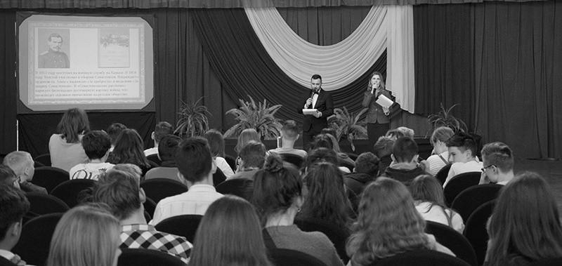 В Севастополе состоялась тематическая программа «Россия и Крым – общая судьба»