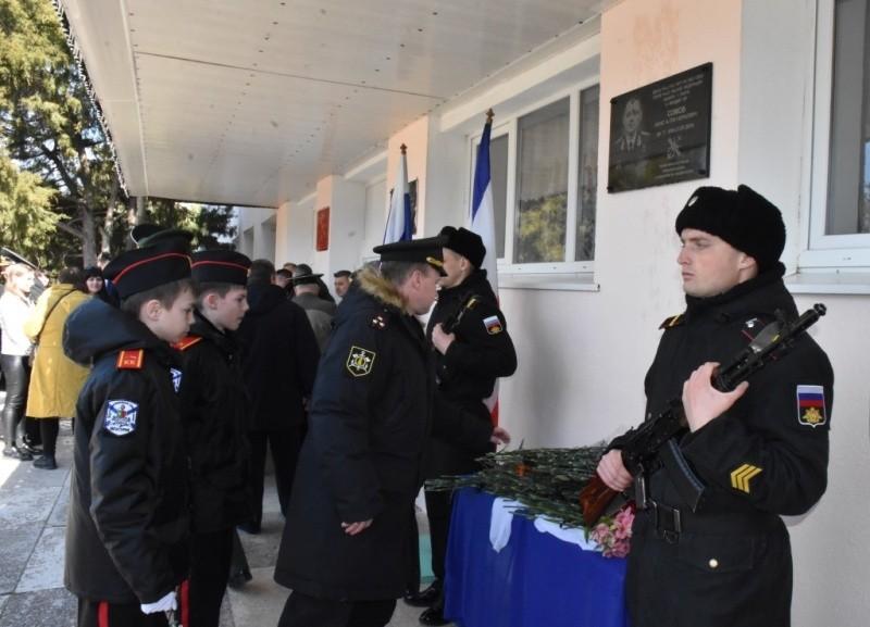 В Крыму открыли мемориальную доску Герою России Константину Сомову
