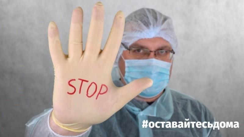 В Севастополе с 1 апреля вводится режим всеобщей самоизоляции