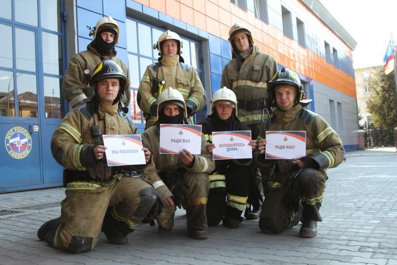 Севастопольские спасатели просят граждан оставаться дома