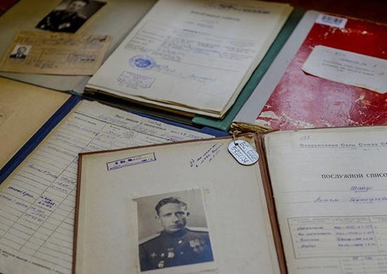 В Новороссийске оцифровали документы более 15 тысяч участников ВОВ