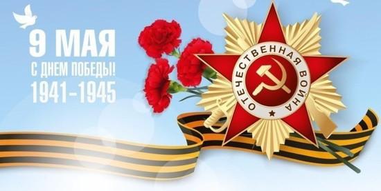 9 мая на Черноморском флоте пройдёт акция «Звонок ветерану» с участием юнармейцев