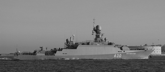 Экипаж МРК «Ингушетия» провел учение по противовоздушной обороне