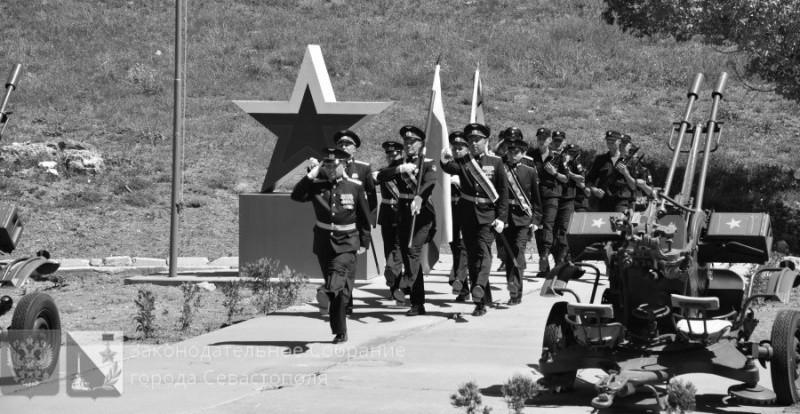 В Севастополе чествовали военнослужащих зенитно-ракетных войск