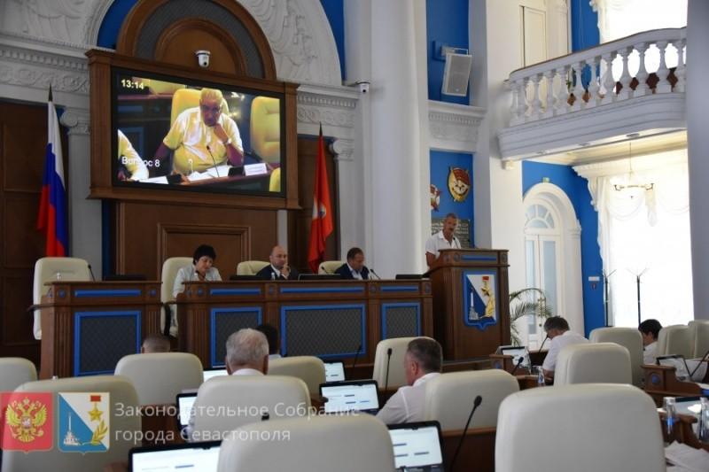Севастопольские депутаты просят ужесточить ответственность за уничтожение краснокнижных растений