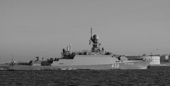 Ударная группа ракетных кораблей ЧФ вышла в море для проведения учения