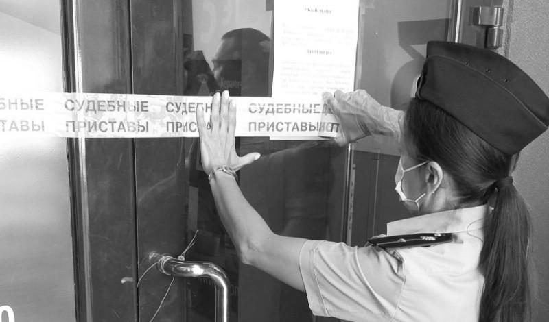 В Севастополе приостановлена деятельность торгового центра