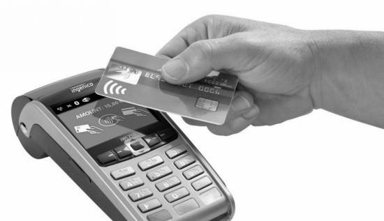 Севастопольца подозревают в незаконном использовании чужой банковской карты