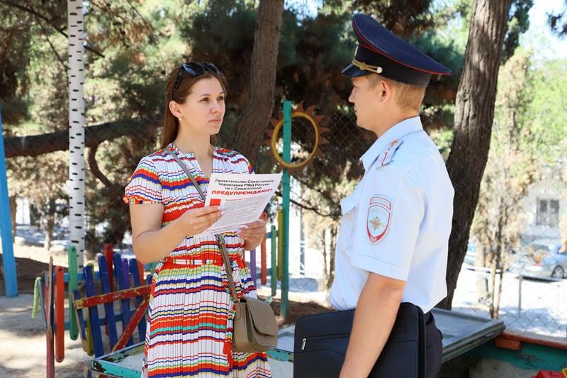 В Севастополе участковые рассказывают гражданам как не стать жертвой мошенников