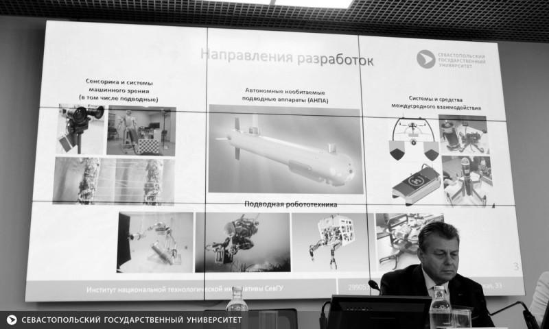 В Севастополе будет создан Институт морского приборостроения