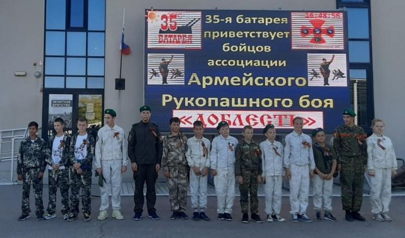 В Севастополе определили победителей квеста «Вектор мужества»