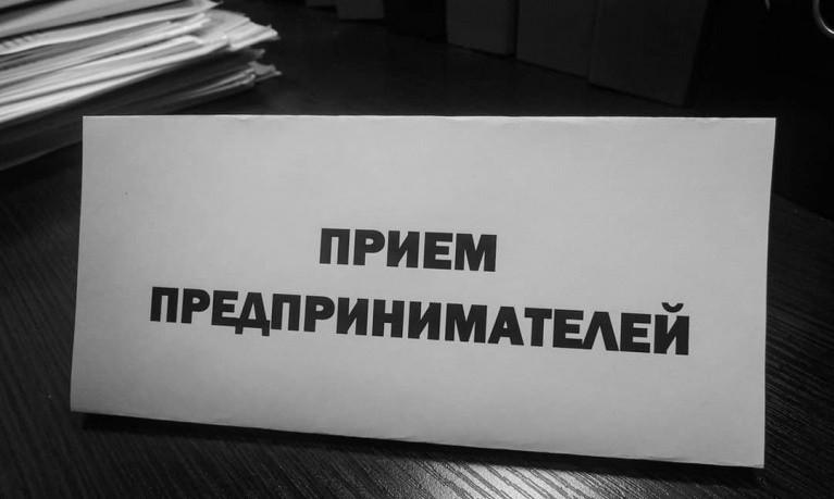 Заместитель прокурора Севастополя проведет прием предпринимателей
