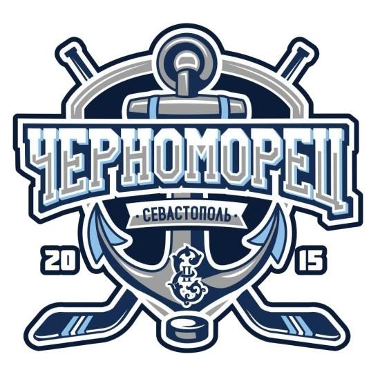 Хоккейная команда «Черноморец» поборется за Кубок Симферополя