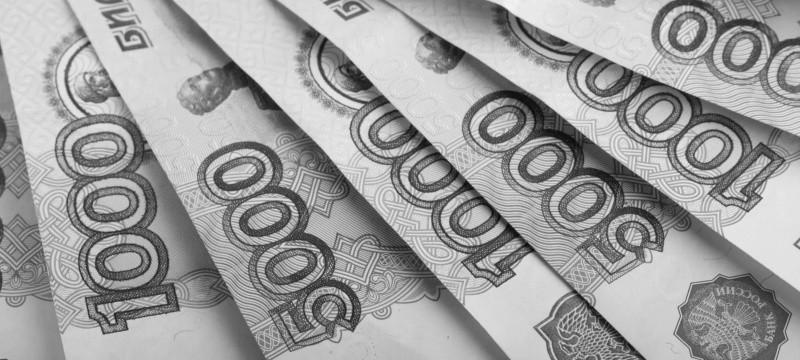 Забывчивость обошлась жительнице Севастополя в 105 тысяч рублей