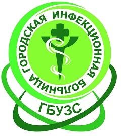 В севастопольской инфекционной больнице произошло ЧП