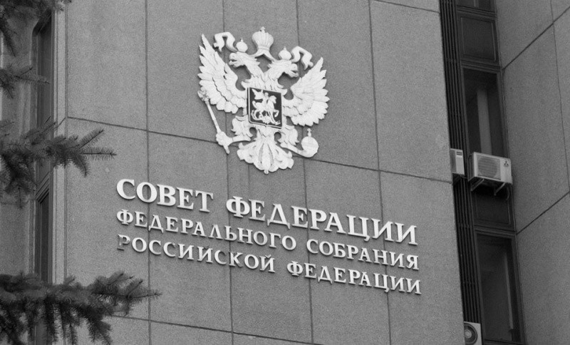 Сенатором от законодательной власти Севастополя стал Сергей Колбин
