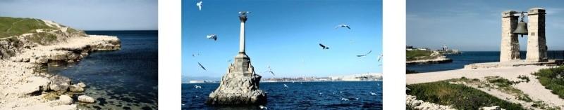 Эксперты высоко оценили туристический потенциал Севастополя