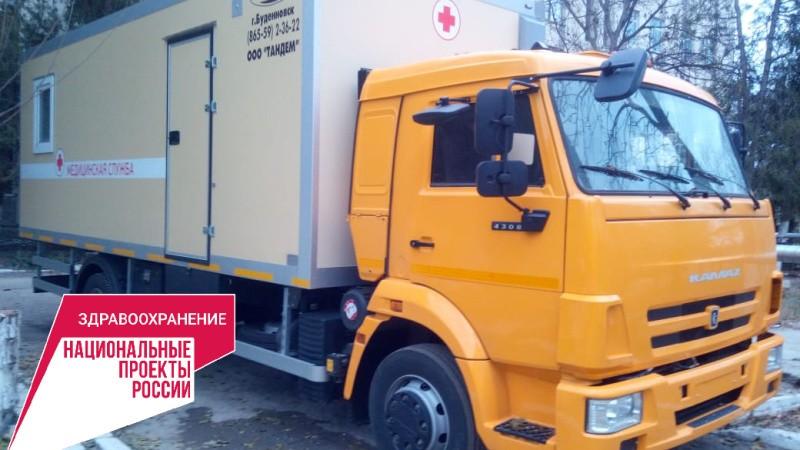 Медучреждения Крыма получают мобильные комплексы