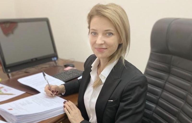 Наталья Поклонская просит не выходить на несогласованные митинги