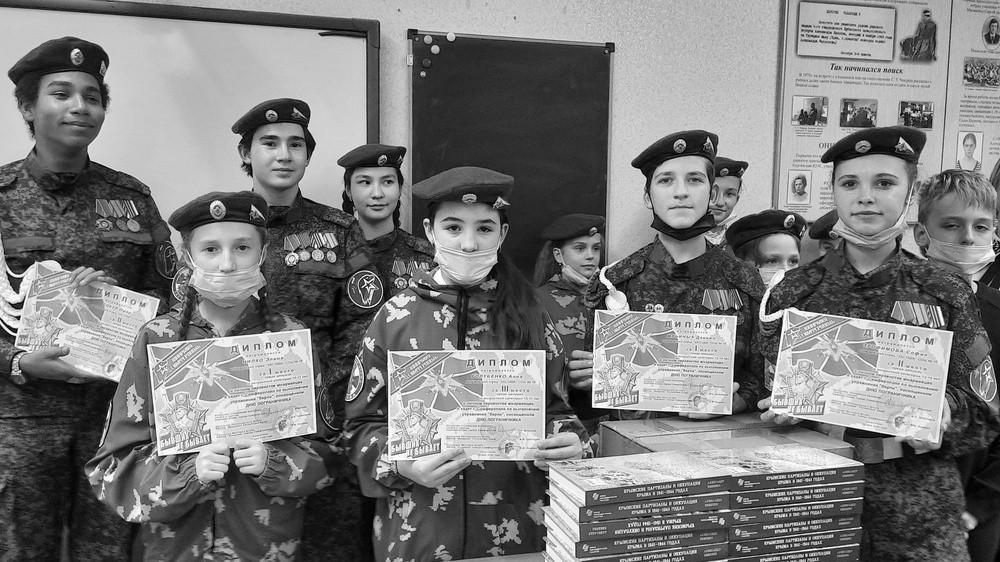 В Симферополе презентовали книгу «Крымские партизаны и оккупация Крыма в 1941-1944 годах»