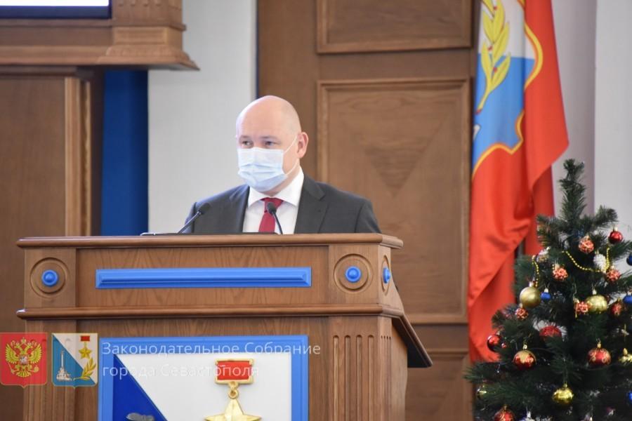 Глава Севастополя отчитался о работе Правительства