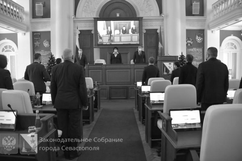 Севастопольские депутаты закрыли осеннюю сессию