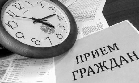 В Департаменте здравоохранения Севастополя состоится прием граждан