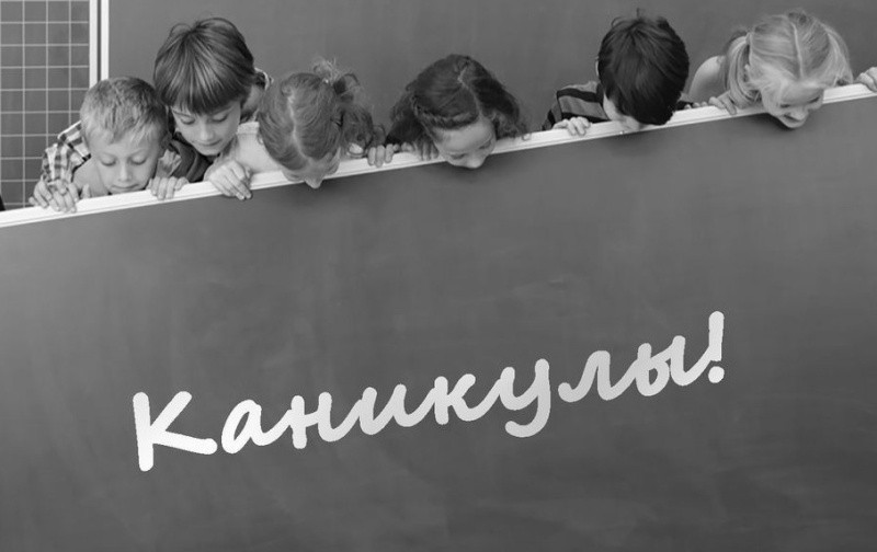 В Севастополе школьные каникулы продлены на неделю