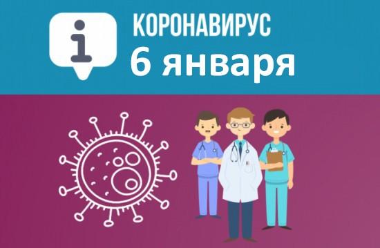 Оперативная сводка по коронавирусу в Севастополе на 6 января