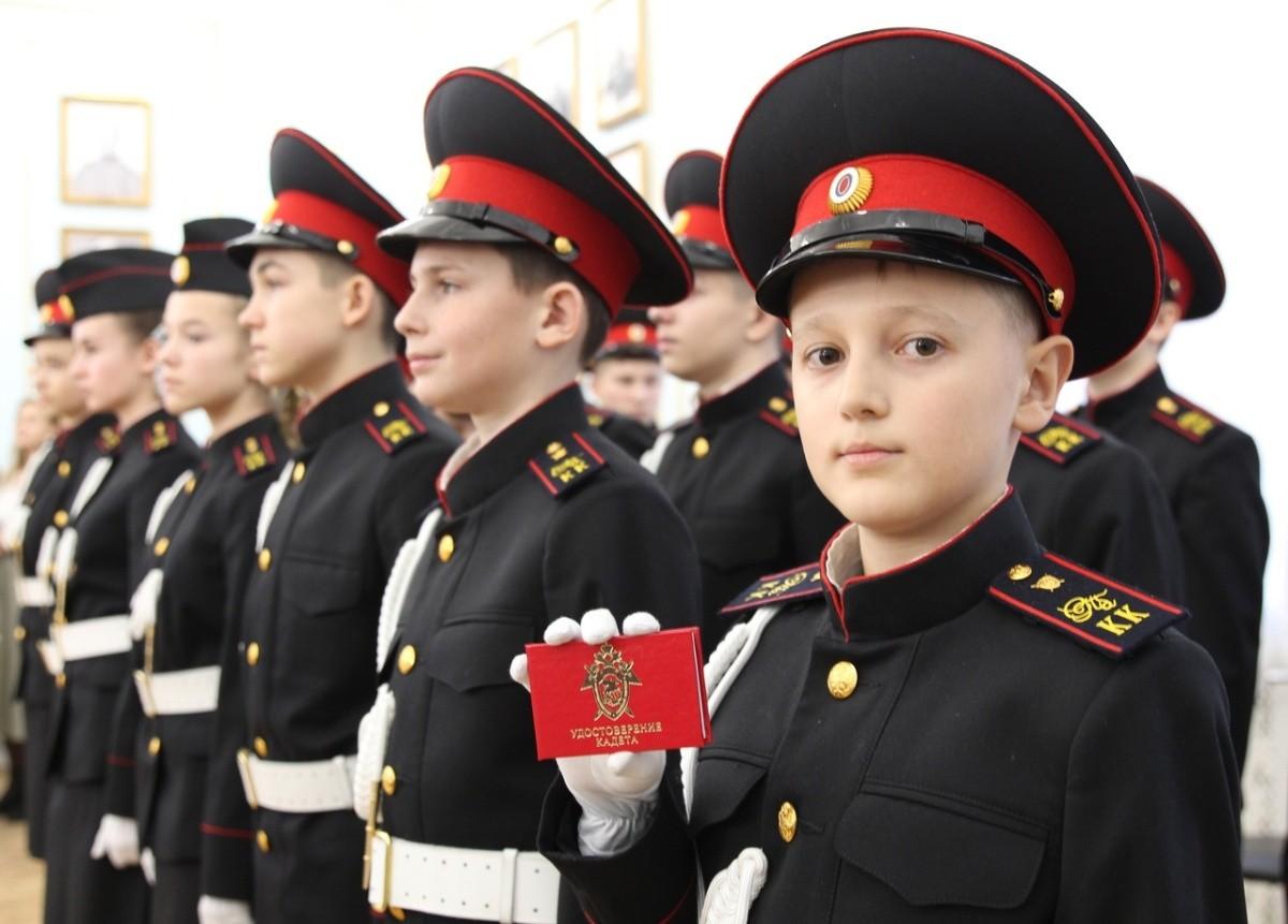 В Севастополе воспитанники кадетского корпуса СК России приняли торжественную клятву