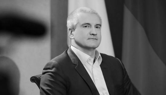Глава Крыма ответил на обвинение в нарушении законов и обычаев ведения войны