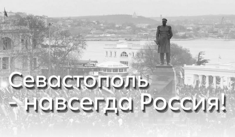 Севастопольские полицейские записали клип к 7-ой годовщине Русской весны