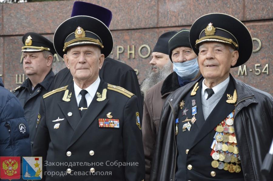 В Севастополе отметили День моряка-подводника