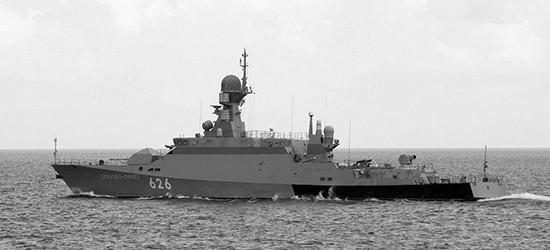 МРК «Орехово-Зуево» отразил налёт авиации в ходе учения в Средиземном море