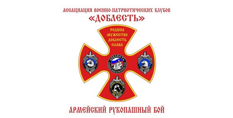 Юные рукопашники Севастополя завершили двухлетнее обучение в батарейной школе