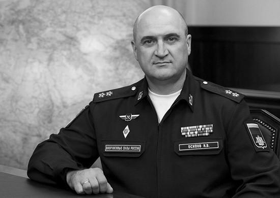 Командующий Черноморским флотом поздравляет с наступающим Днём Победы