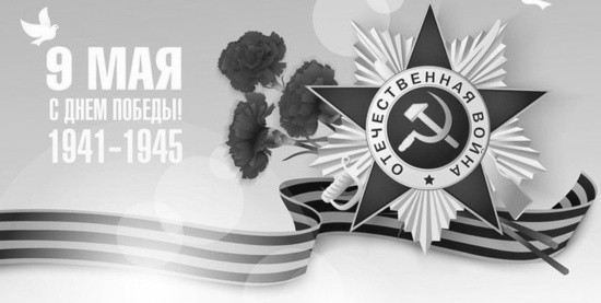 Стала известна афиша празднования Дня Победы в Севастополе