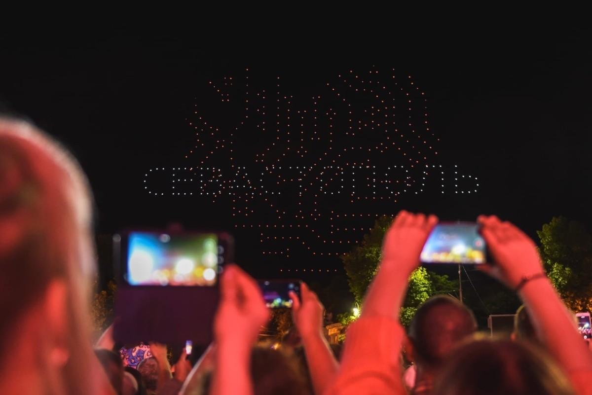 Севастополь отметил День города