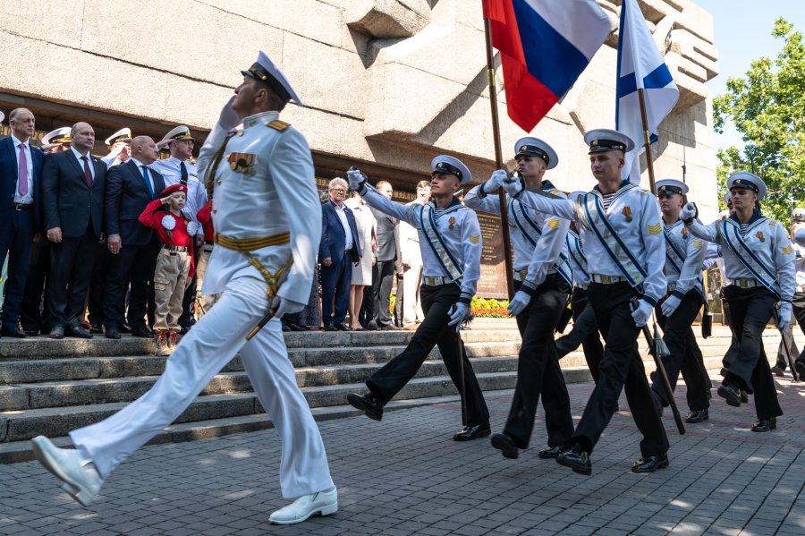 Город-герой Севастополь отмечает День России