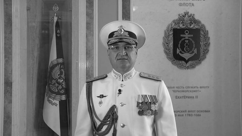 Поздравление командующего Черноморским флотом с Днем ВМФ