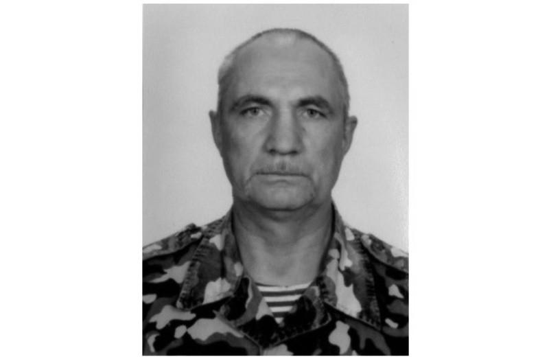 Памяти Владимира Петровича Левченко